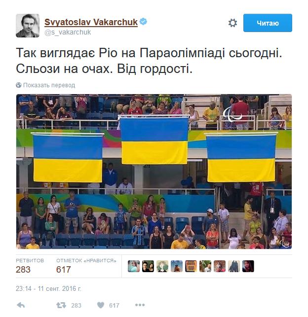Сльози на очах: Вакарчук відреагував на перемоги українських паралімпійців (1)