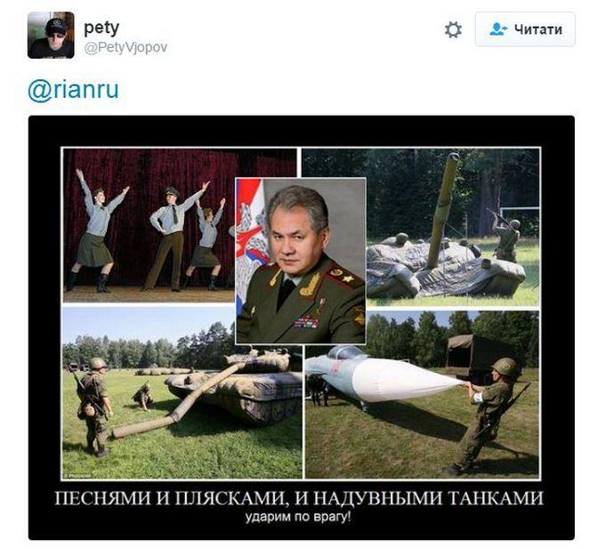 День народження міністра Путіна: соцмережі вибухнули фотожабами (4)