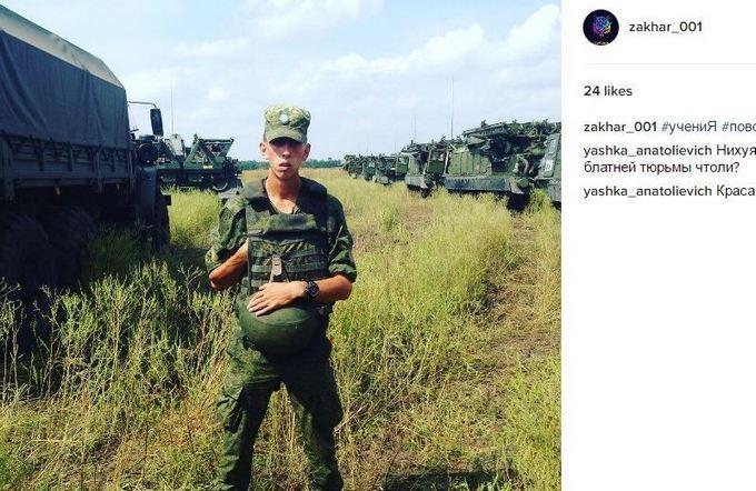 Росія стягує війська до кордонів України: з'явилися фото (1)