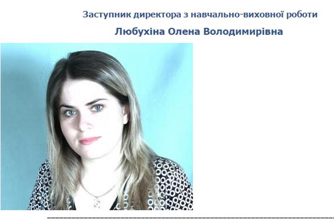 """Затятих любителів Путіна і """"руського миру"""" знайшли ще в одному місті України: стали відомі подробиці (18)"""