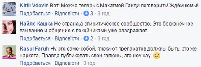 Давайте Сталина и Берию: сеть повеселило интервью с мертвым спортсменом (1)