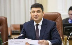 Гройсман впервые прокомментировал ситуацию с курсом доллара в Украине