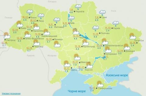 Погода на сьогодні: в Україні місцями дощі, температура від +7 до +17 (1)