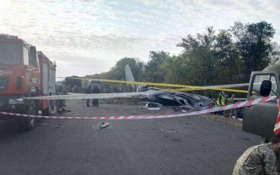 Это не отказ двигателя - названа главная версия причины авиакатастрофы Ан-26