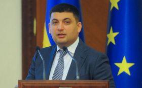 Гройсман дав гучну обіцянку українцям: з'явилося відео заяви
