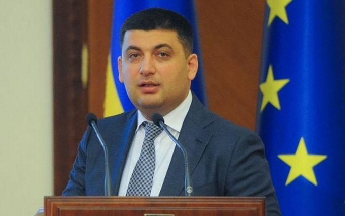 Гройсман дал громкое обещание украинцам: появилось видео заявления