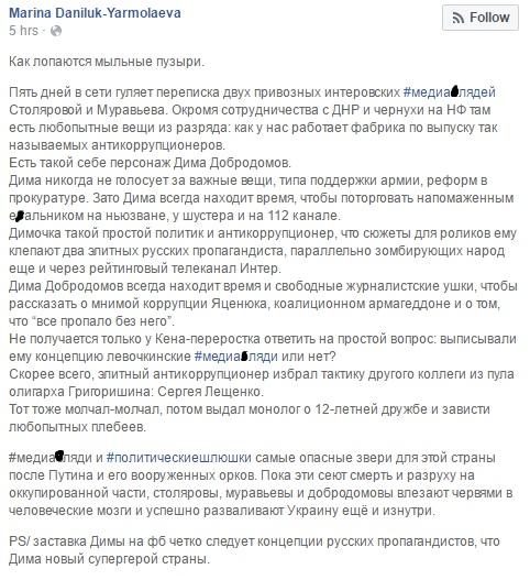 Аваков жорстко вилаяв журналістів, які впіймалися на