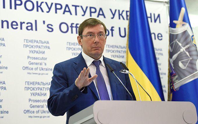 10 невиконаних обіцянок генпрокурора Юрія Луценка