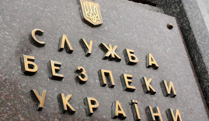 Задержан боевик ЛНР - СБУ