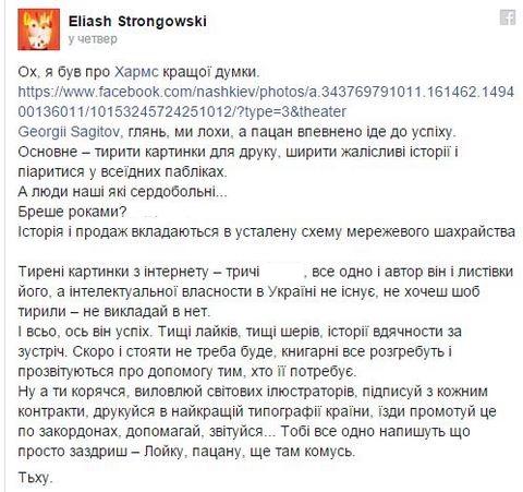 Киевляне разоблачили юного продавца открыток у метро Льва Толстого (3)