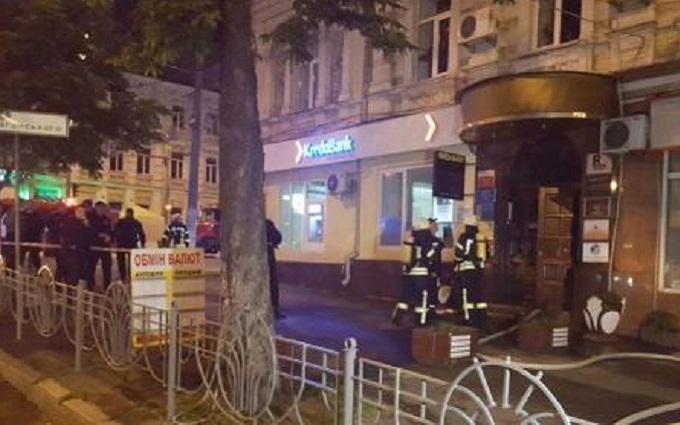 У центрі Києва влаштували вибух: з'явилися фото і відео
