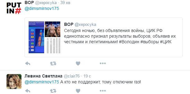 Путін визначився з новим головою Держдуми: соцмережі веселяться (2)