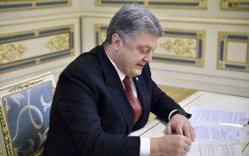 Порошенко спростив розмитнення імпортних авто в Україні