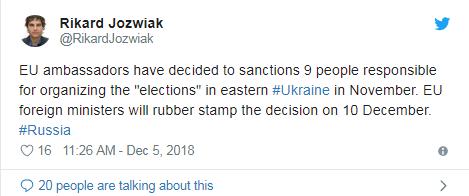 """В ЕС приняли решение по персональным санкциям за фейковые """"выборы"""" в ОРДЛО (1)"""