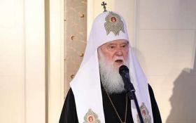 Хто очолить єдину помісну церкву України: Філарет зробив заяву