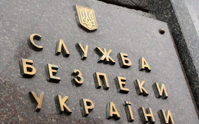 Замах на Геращенко: СБУ спростувала гучні слова нардепа