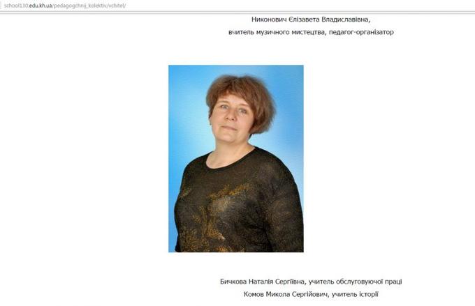 """Затятих любителів Путіна і """"руського миру"""" знайшли ще в одному місті України: стали відомі подробиці (6)"""