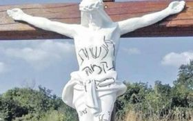 В Умані поглумилися над гіпсовим Христом: з'явилися гучні подробиці