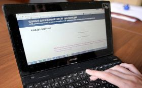 НАБУ в повному обсязі отримало доступ до реєстру електронних декларацій