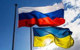 Розрив ключового договору: в РФ пропонують офіційно відмовитися від визнання кордонів України