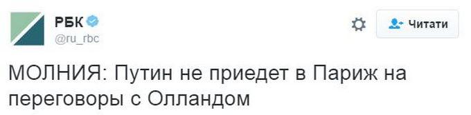 Путін образився: стало відомо про гучне рішення президента Росії, соцмережі киплять (1)