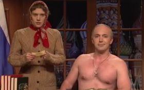 В США показали новую пародию с полуголым Путиным: опубликовано видео