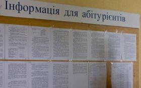 Где хотят учиться абитуриенты в Украине: появился рейтинг вузов и направлений