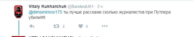 Російський письменник матом вилаяв чиновницю Путіна за слова про Шеремета (1)