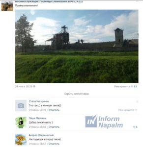 Стягування Росією військ до кордону з Україною: з'явилися нові фото (2)