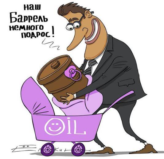 Рост цены на нефть: известный карикатурист высмеял реакцию России (1)
