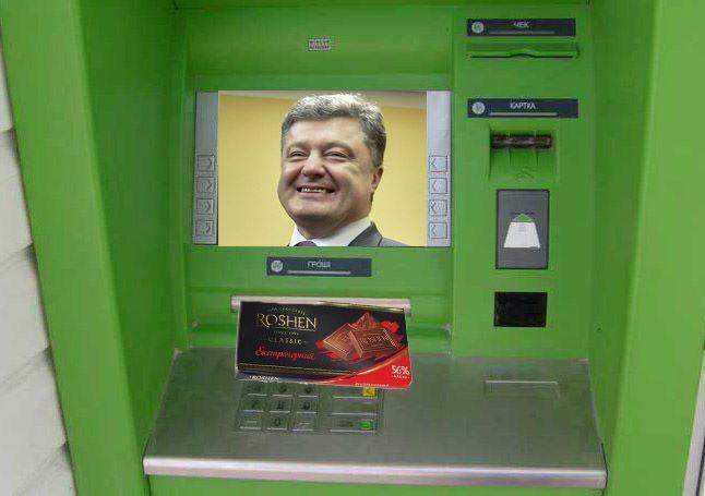 """Кабмин решил докапитализировать """"Приватбанк"""" почти на 10 млрд гривен - Цензор.НЕТ 6378"""