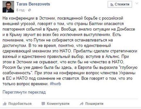 В Прибалтике увидели страх перед вторжением Путина (1)