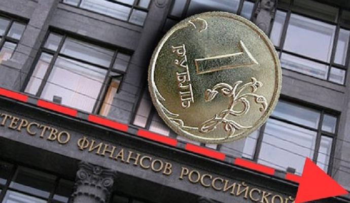 Российский рубль возобновил падение
