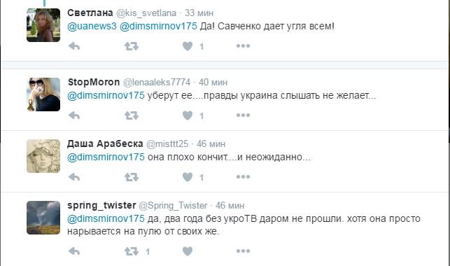 Путінський журналіст виявив інтерес до лайок Савченко: опубліковано відео (1)