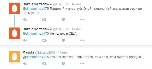 У Путіна розв'язно прокоментували звинувачення від Обами (1)