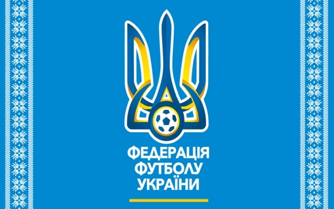 У збірній України з'явиться нова посада