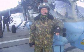Гибель вертолета в России: в соцсетях обратили внимание на интересную деталь