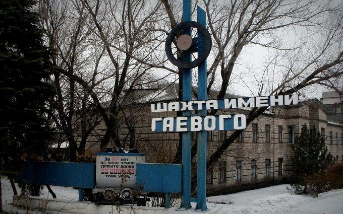 Прозрение наступает: в сети высмеяли откровения фаната ДНР