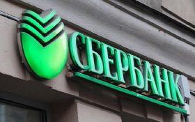 Российский банк залили кровью еще в одном украинском городе: опубликовано видео