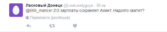 Ультиматум главаря ДНР вызвал смех в сети: появилось видео (4)