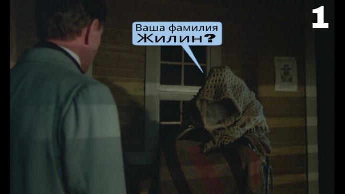 Убивство Жиліна і Боярський: в мережі з'явився смішний комікс (1)