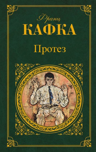 Книги, які горе-читачі запитували в бібліотеках (15 фото) (7)