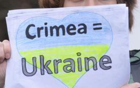 Учитель-патриот Украины в оккупированном Крыму восхитил соцсети