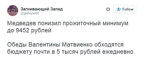 Соцсети развеселило понижение прожиточного минимум в России (2)