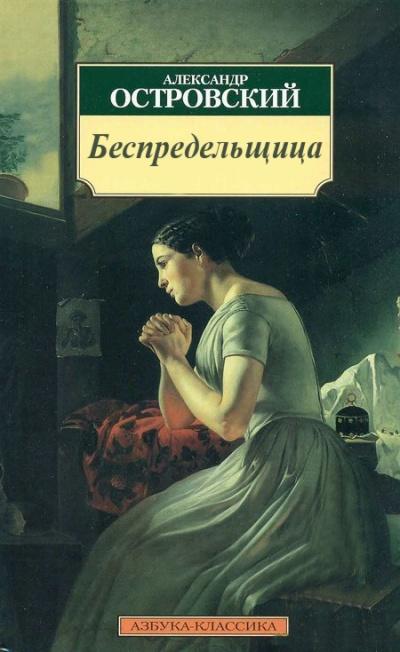 Книги, які горе-читачі запитували в бібліотеках (15 фото) (1)