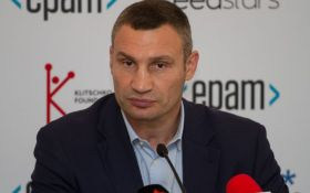 «Ми маємо створити умови, щоб молоді науковці реалізовувалися в Україні», - Віталій Кличко