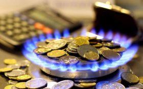 Підвищення цін на газ: МВФ висунув Україні новий ультиматум