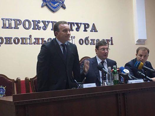 Луценко забезпечив головними прокурорами одразу три області: з'явилися фото (1)