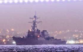 В Черное море зашел ракетный эсминец США: появились фото