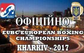 Украина победила Россию в борьбе за Чемпионат Европы по боксу